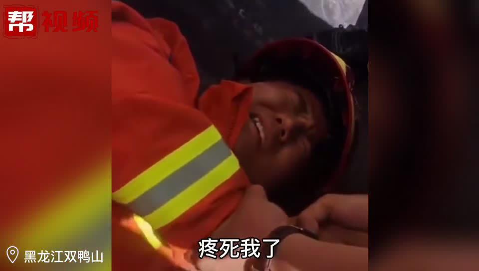 """消防员救轻生男子被砸骨折昏迷,战友大喊:""""冬子,不能睡!"""""""