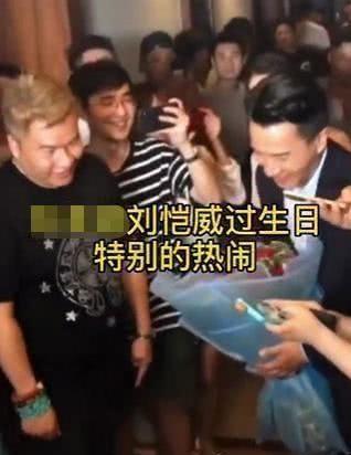 陈都灵为刘恺威庆生视频曝光,相差19岁互动亲密,依偎不避嫌