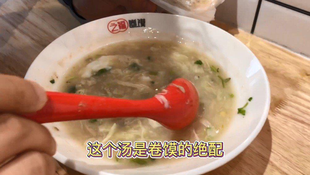 西安倜倜和小满的咥饭时间安徽卷馍三张面皮一斤菜