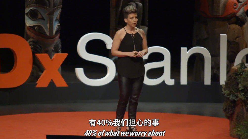 TED演讲:你忍让什么,你就焦虑什么