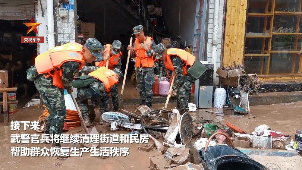 贵州遵义强降雨武警紧急驰援