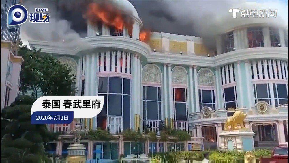 《流星花园》拍摄地泰国富贵黄金屋突发火灾