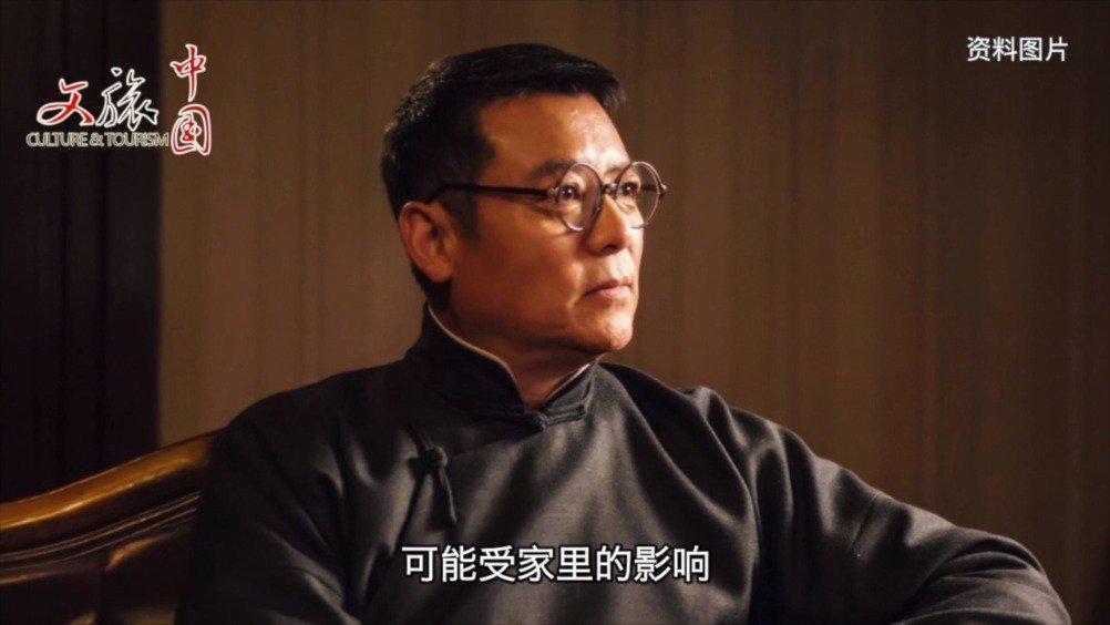 文旅中国特别策划|我的入党故事④:国家话剧院国家一级演员