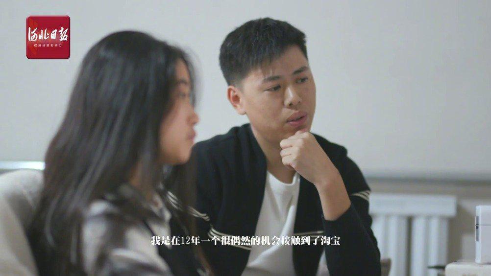 30岁的王亚琳,家住平乡县艾村。平乡,曾是国家级贫困县;艾村……