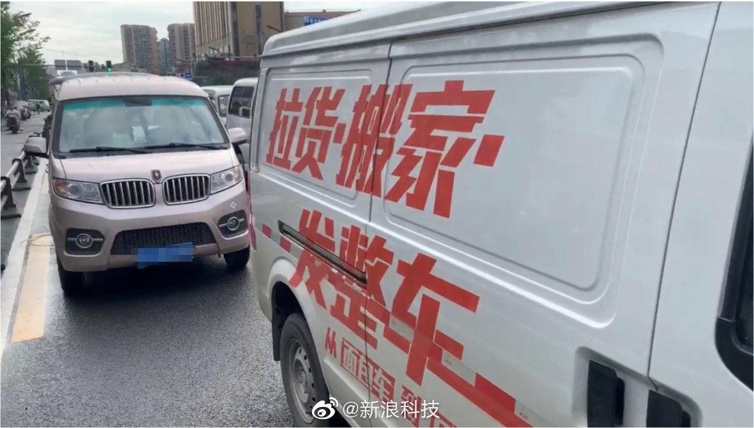 同城货运明争暗斗 律师:二选一涉嫌违反电商法