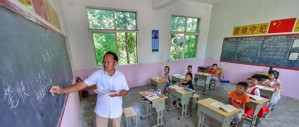 安徽计划招聘特岗教师3000名 向湖北籍和湖北省高校毕业生倾斜