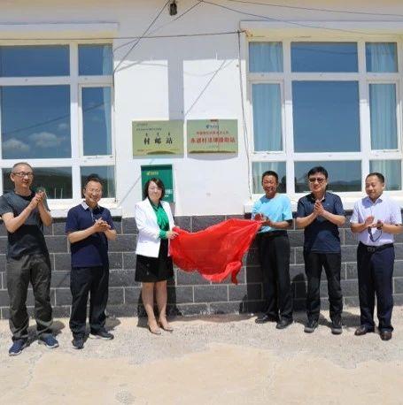助力打赢脱贫攻坚战丨中国电信在内蒙古真情帮扶的温暖故事