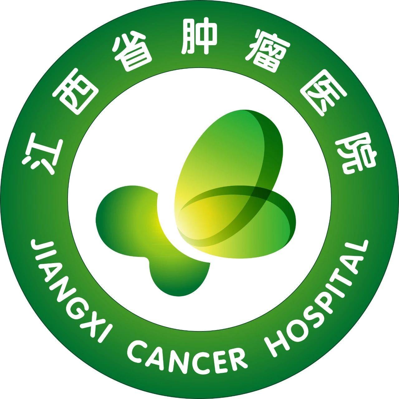 食管癌术后腹腔多脏器复发,江西省肿瘤医院专家团队再施手术解患者病痛
