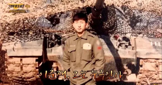 人间恶魔李春宰:做过坦克兵,性格曾一夜剧变,杀14人无罪恶感