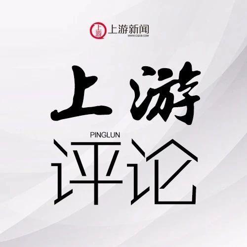 """浙江""""毒跑道""""公益诉讼后 刑事追责不能缺席"""