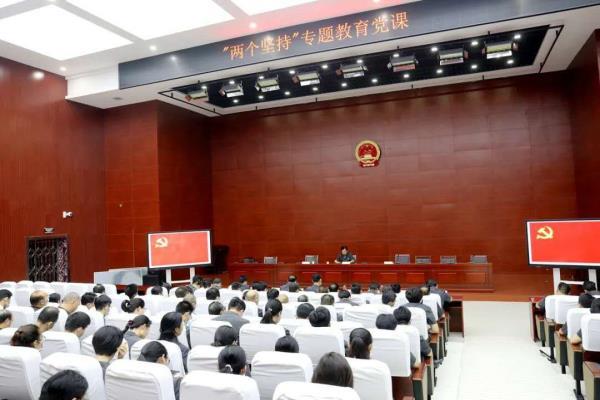 河南周口中级法院全体党员干警共庆建党99周年