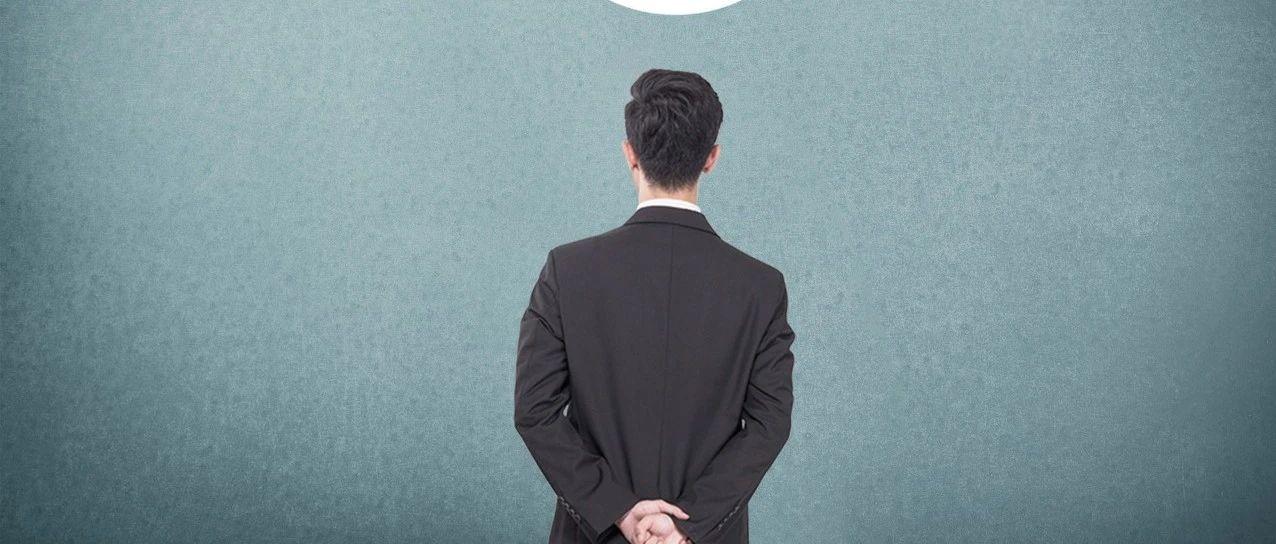 """马云、王石、宋志平,那些""""好为人师""""的企业家到底图啥?"""