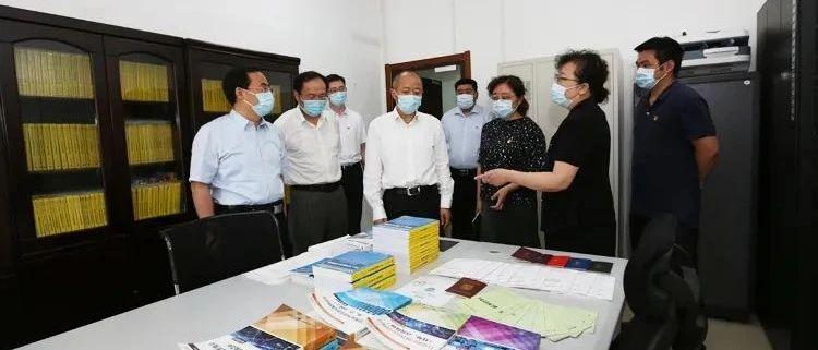 王江平赴工信部人才交流中心、教育与考试中心调研