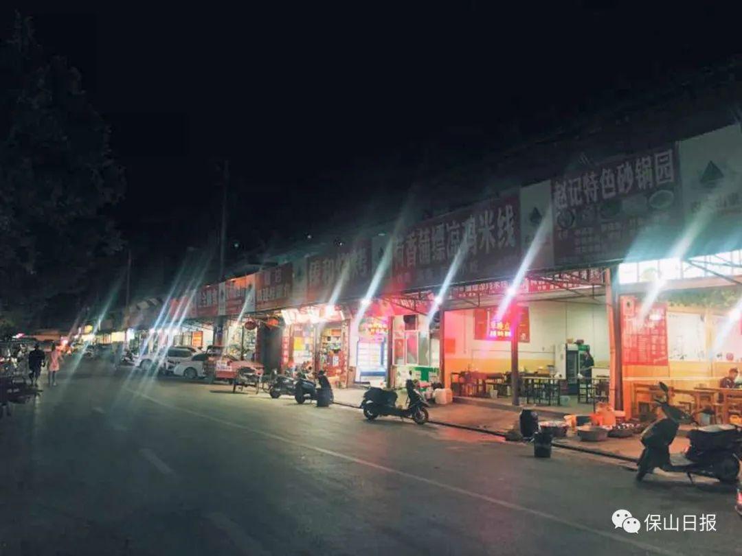 """【玩在保山】古镇板桥兴起""""夜经济"""""""