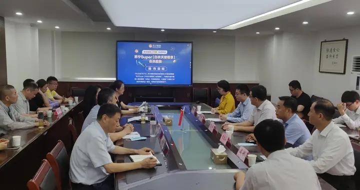 南京医务工作者即日起可免费申请苏宁易购SUPER会员