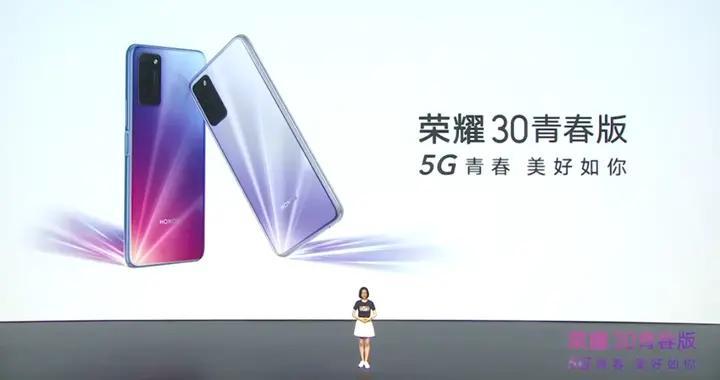 1699起!华为新机正式发布:最便宜的5G手机?