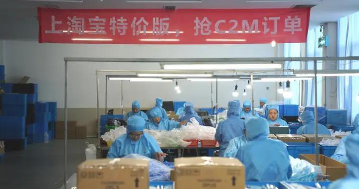 外贸订单降三成的扬州牙刷厂618内销16万支电动牙刷,淘宝特价版上线外贸频道2000个大牌外贸厂入驻