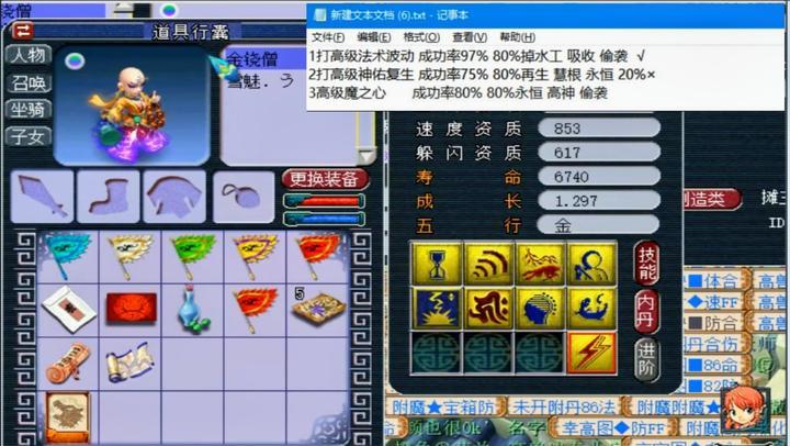 梦幻西游:老王打8技能须弥,展现教科书式打书,一顿分析猛如虎
