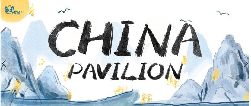 亮相国际盛会,受重点关注的这部纪录片来自海南