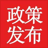 天津市司法局关于对《天津市养老服务促进条例(修订送审稿)》公开征求意见的公告