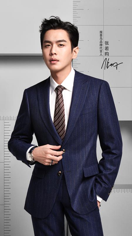 """以黄金比例剪裁,诠释当代男士""""型""""动力 报喜鸟宣布张若昀成为品牌最新代言人"""