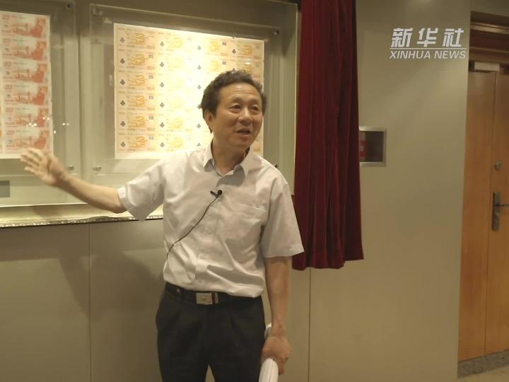 探访中国印钞造币博物馆(十一)最早的纪念钞