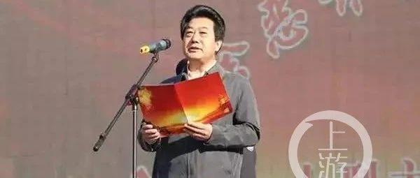 """收受孙小果""""金主"""" 王德彬贿赂,普洱市原政法委书记获刑"""