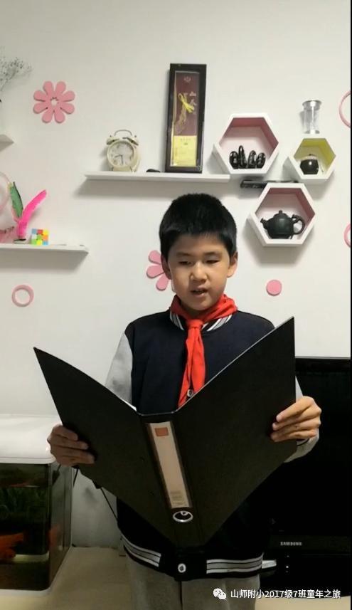书香四月 山师附小三年级七班小朋友快乐诵读