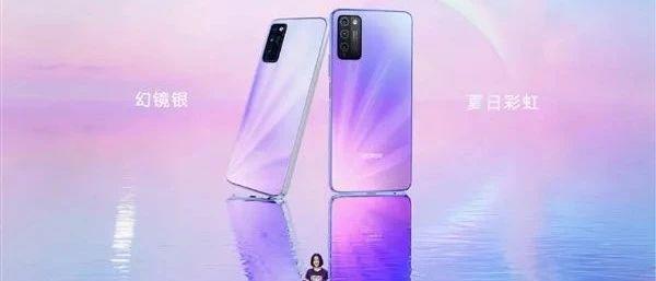 华为两款千元5G手机发布,5G市场快挤不下了!