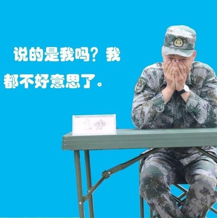 """80消息丨军营""""吐槽大会"""",发发牢骚却满心期待"""