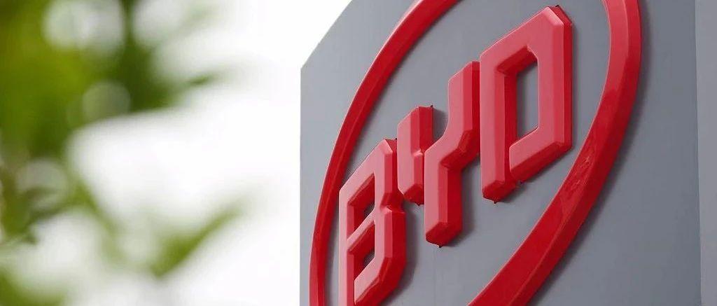 比亚迪汽车金融2020年Q1净利0.72亿元 不良贷款率升至0.93%