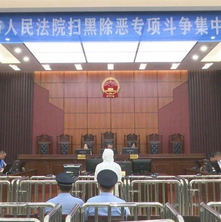 """政法丨涟源市政协原主席贺顺清受贿并充当""""保护伞""""一案宣判"""