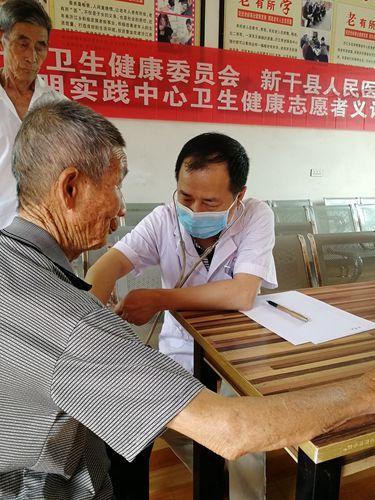 新干县人民医院志愿者走进敬老院开展健康义诊活动