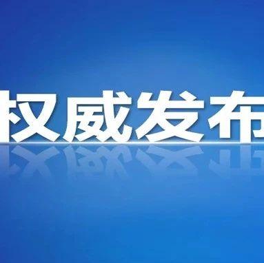 云南省2020年中央特岗计划教师招聘考试公告