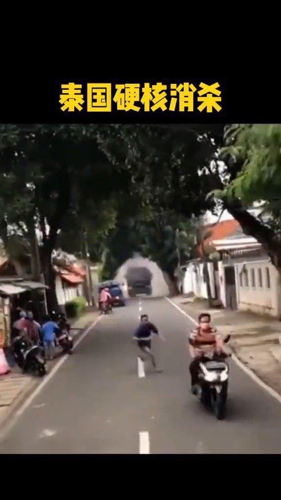 泰国硬核杀毒,霸气就是霸气