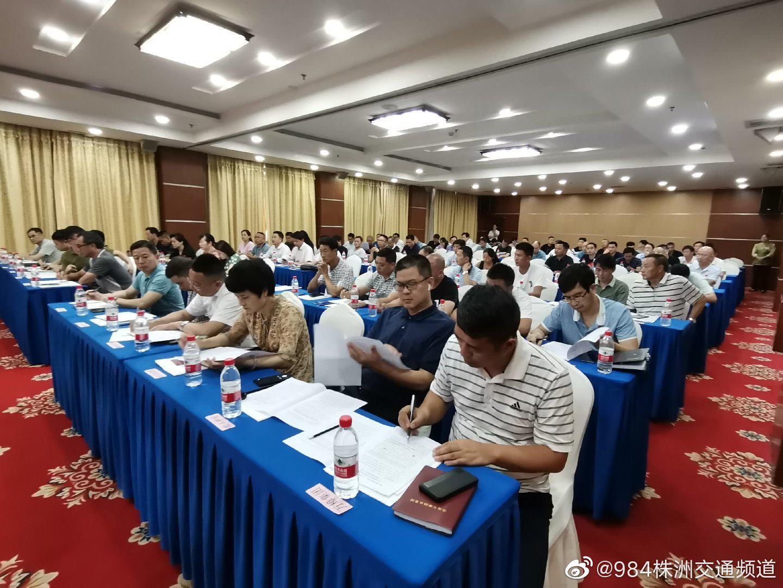 今天下午,全市农业企业带动就业扶贫 调度会在天台山庄举行