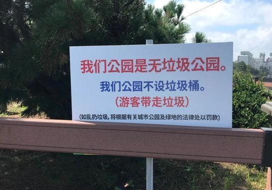缅甸美女导游失业,景区撤掉歧视中国游客标牌,水果随意品尝