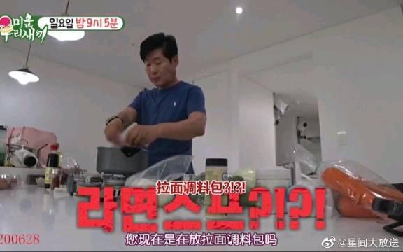 小细节,料理大师李连福是否名不副实,拜访金希澈……