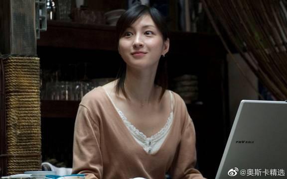 奥斯卡最佳外语片,豆瓣8.8分!这部日本片感动到我想哭!