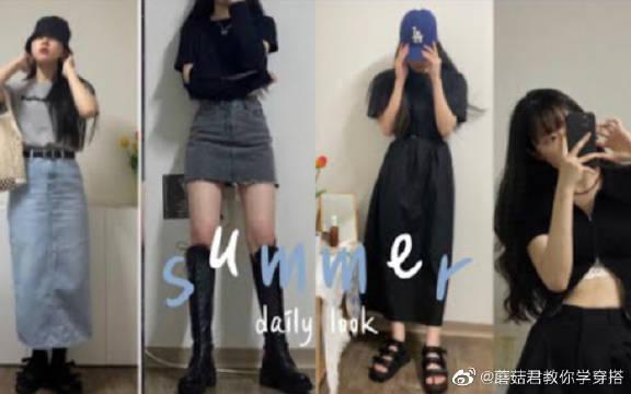165cm 50-52kg|Summer LookBook|韩国女生的夏日服饰搭配|