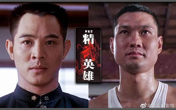 《精武英雄》 香港票房1500万港币惨败,北美票房1.4亿美元被封