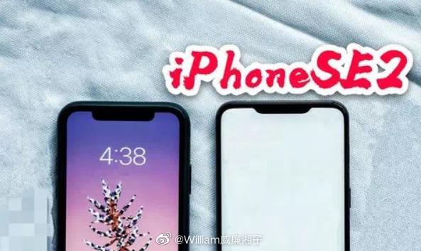 也有人曝出另外一种可能: iPhone SE 2 Plus 将会采用全面屏设计