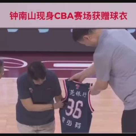 姚明为钟南山赠送球衣 感谢钟院士为CBA复赛的贡献