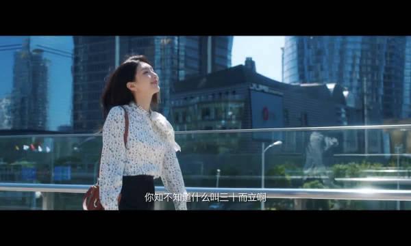 柠萌影业制作,张英姬编剧、张晓波执导……