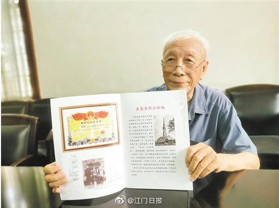 龚昌荣烈士幼子陈競球讲述父亲红色故事