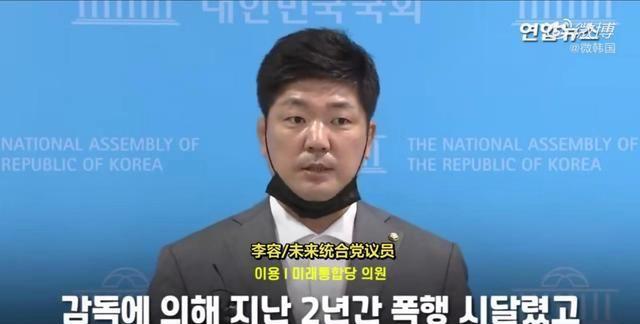 韩国体育再传丑闻,23岁运动员被教练队友虐打,不堪凌辱自杀!