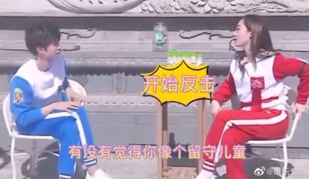 王俊凯的怼人合集~ 蒋梦婕:我觉得你像留守儿童!