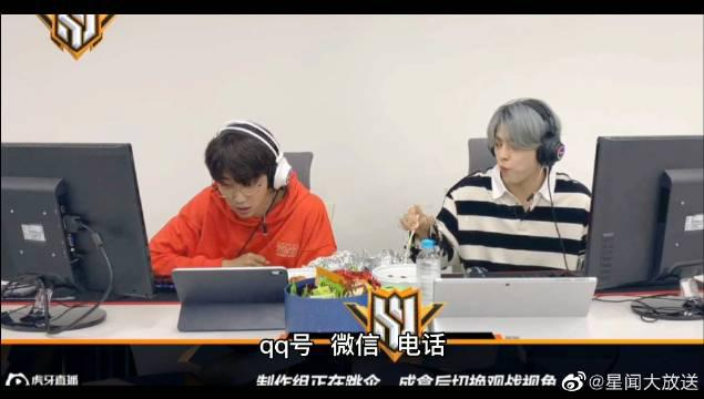 克拉在线问qq微信支付宝 徐明浩:我看你们还能不能说点啥