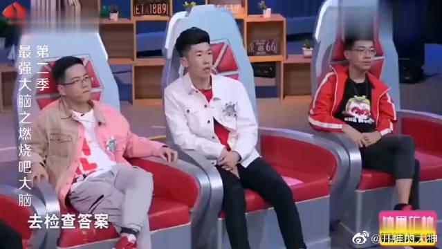 复刻,丁若虚郑林楷超级默契,王峰却感到怀疑!