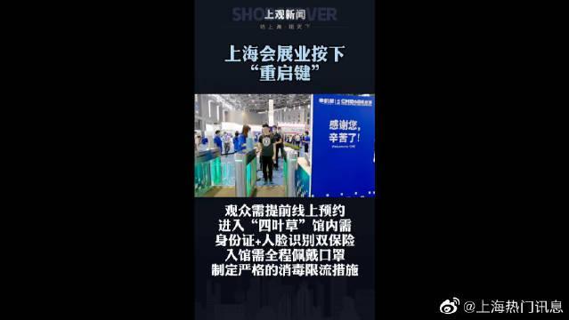 7月1日国家会展中心(上海)迎来今年首场展会CME中国机床展